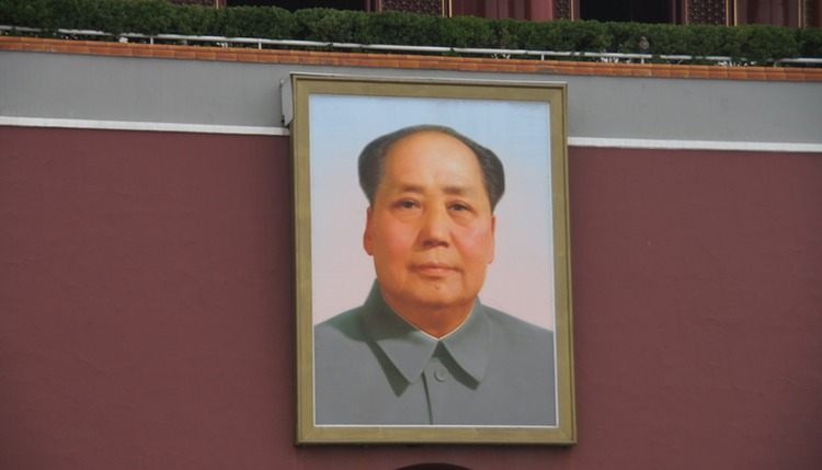 Brother Mao
